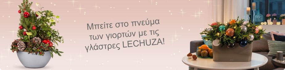 Μπείτε στο πνεύμα των γιορτών με τις γλάστρες LECHUZA!